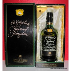 Cutty Sark Imperial Kingdom Scotch Whisky Boxed