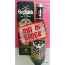 Glenfiddich Clan Sinclair Tin Box 750ml