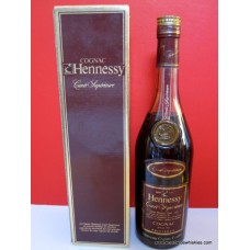 Hennessy Cuvee Superieure Privilege Cognac Boxed
