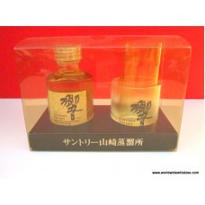 Suntory HIBIKI NAS Japanese Whisky Miniature Shot Glass Set