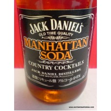 Jack Daniels Manhattan Soda Cocktail
