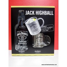 Jack Daniel's 700ml JD Old No. 7 / Jack Daniel's Highball Stainless Mug Gift Set