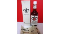 Jim Beam White JPN Text Promo Boxed