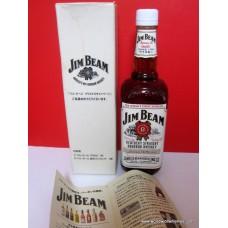 Jim Beam White JPN Text Promo Boxed