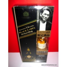 Johnnie Walker Black Label Beat Takeshi Promo Set