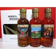 Nikka Migakiyo Distillery 3 x 180ml Boxed Set