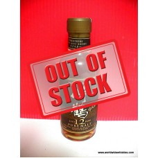 Nikka TAKETSURU 12 Yr. Japanese Whisky 180ml