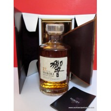 Suntory HIBIKI 17 Year Japanese Whisky Boxed 700ml