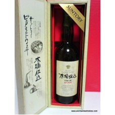 Suntory PURE MALT 1981 Japanese Whisky