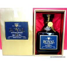 Suntory ROYAL 12 Japanese Whisky Boxed