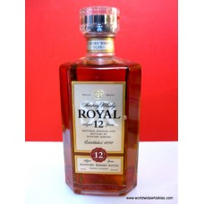 Suntory ROYAL 12 Year Old Whisky Slim Bottle