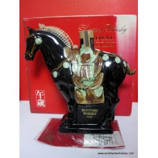 Suntory ROYAL Whisky 12 Year HORSE Decanter Bottle Boxed