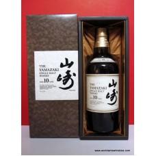 Suntory YAMAZAKI 10 Year 700ml 40% Boxed brown