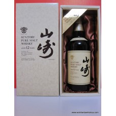 Suntory YAMAZAKI 12 Year Japanese Whisky 750ml Gift Boxed