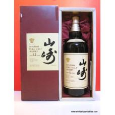 Suntory YAMAZAKI 12 Year Japanese Whisky 750ml Gift Boxed