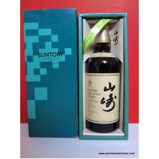 Suntory YAMAZAKI 12 Year Japanese Whisky 750ml Boxed